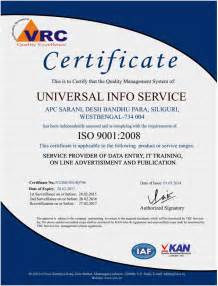 Fixed Base Operator Cover Letter by Iso Certification Data Entry Data Entry