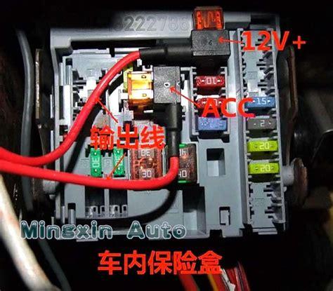 safely  power  car  acccar fuse adaptermedium