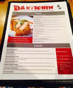 front of menu picture of da kitchen kahului tripadvisor