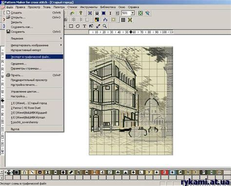 pattern maker for cross stitch pro 4 04 free download бесплатно pattern maker for cross stitch v4 pro me
