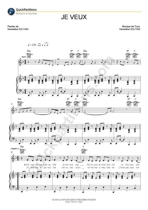 piano music on pinterest sheet music singers and lyrics zaz quot je veux quot songs pinterest