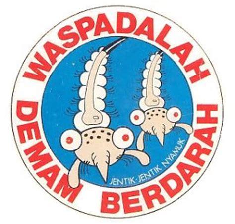 Stop Demam Berdarah Dengue pns proffesional nursing service waspada demam berdarah