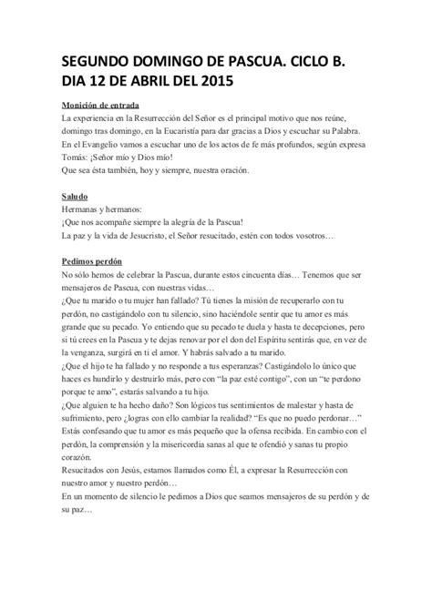 pdf confirmaci 243 n de la presencia y nuevos registros pacarana rodentia dinomyidae dinomys oracion de los fieles segundo domingo de cuaresma 21 oracion de los fieles segundo