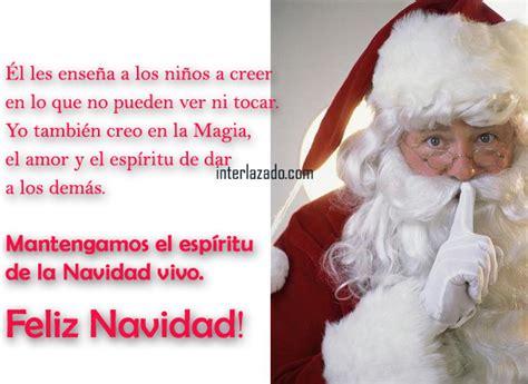 imagenes graciosas despues de navidad para facebook imagenes para compartir de papa noel y navidad interlazado