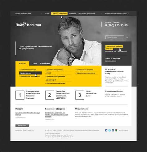 bank website design 35 best images about bank website design on