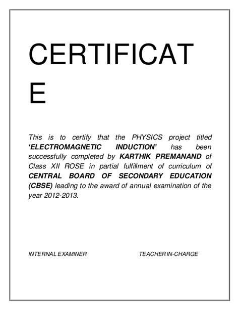 electromagnetic induction physics investigatory project electromagnetic induction class xii 28 images electromagnetic induction class 12