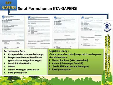 ppt registrasi nasional anggota tahun 2010 melalui sti gapensi kta