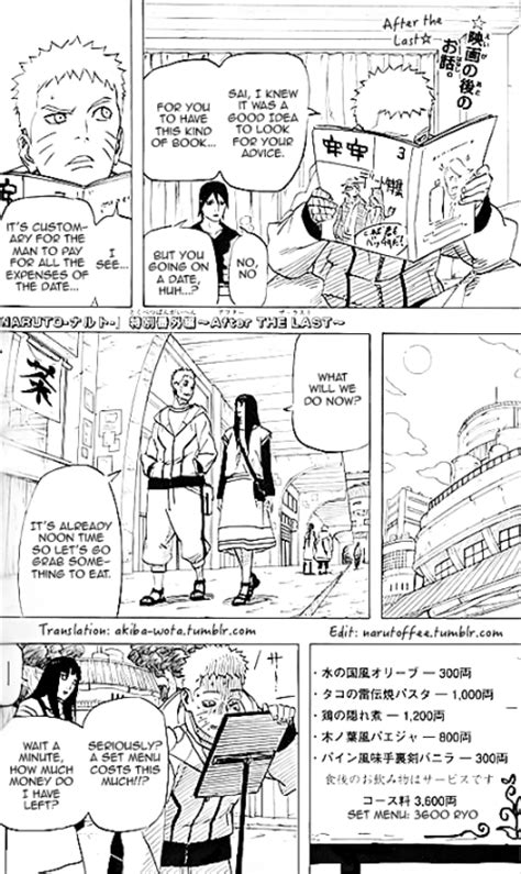 boruto databook naruto and hinata date after the last booklet pg1 by