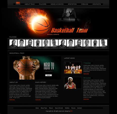Free Basketball Team Templates Free Sport Templates Basketball Team Website Template
