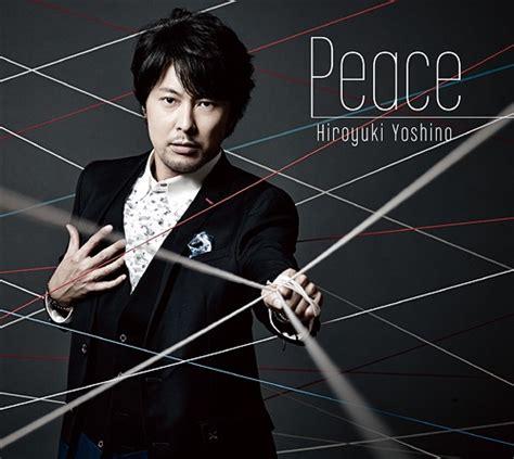 hiroyuki yoshino hiroyuki yoshino peace details unveiled the hand