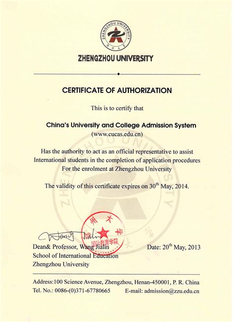 agent service  study  china study  china cucas