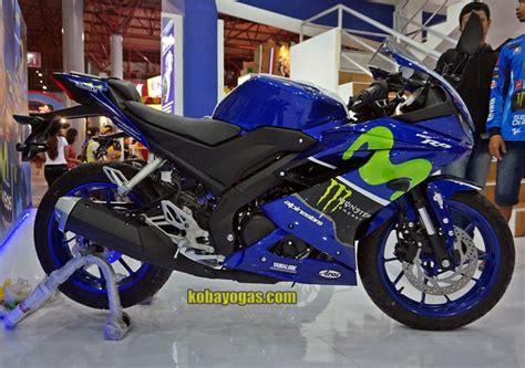 yamaha all new r15 vva motogp series kobayogas your automotive
