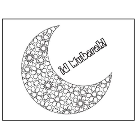 Eid Card Templates To Colour by 71 Best Eid Images On Eid Crafts Islamic And