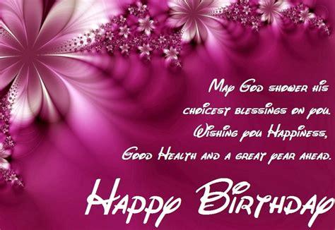 Happy Birthday Wishes In Shayari For Friend Happy Birthday Wishes For Friend In Hindi Shayari