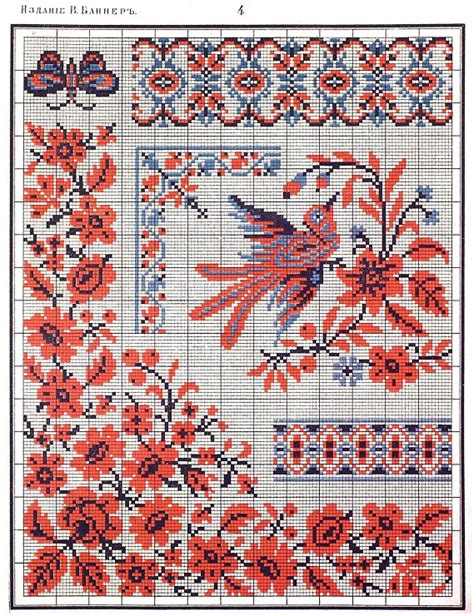 pinterest russian pattern 33 best russian embroidery patterns images on pinterest
