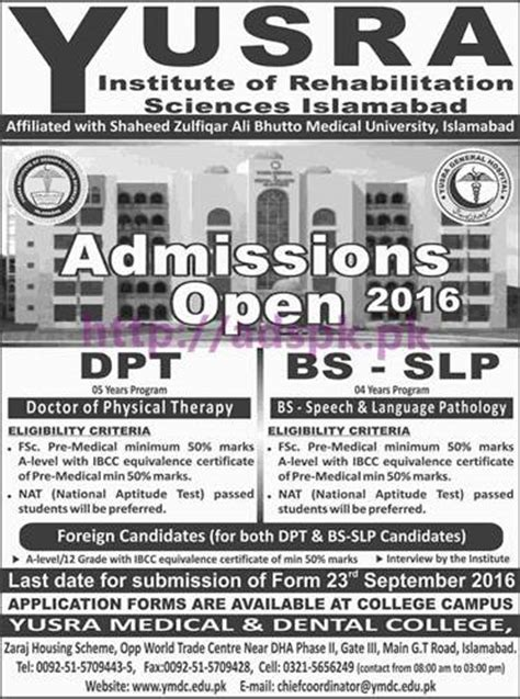 2016 applicant profiles and admission results physics new admissions open 2016 yusra institute of rehabilitation