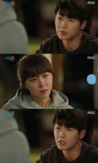 dramacool hospital ship ep 33 spoiler added episodes 33 and 34 captures for the korean