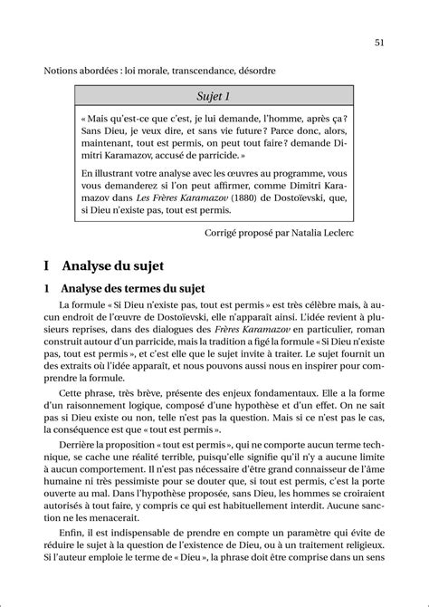 introduction for a dissertation comment faire l introduction d une dissertation