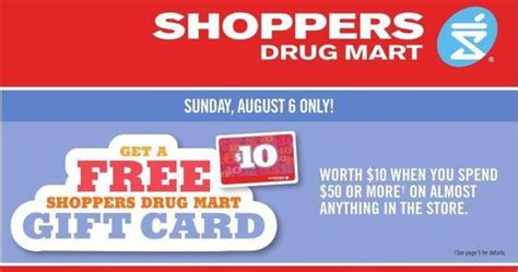 Shoppers Drug Mart Gift Card Promotion - shoppers drug mart canada offers get a free 10 shoppers drug mart gift card when you
