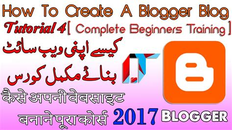 blogger tutorial for beginners in hindi how to create a blogger blog tutorial 4 layout customize