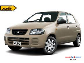 price of new alto car autozone maruti alto k10 specifications features price