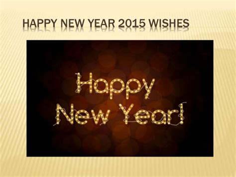 new year greeting message 2015 happy new year 2015 wishes and greetings