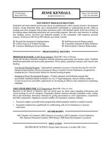 sle cover letter for non profit organization resume cover letter not for profit