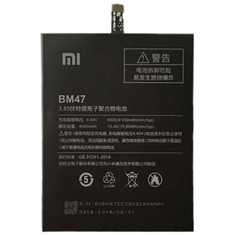 Battery Bm35 For Xiaomi Mi4cbattert Xiaomi Mi4c xiaomi batteries original solution