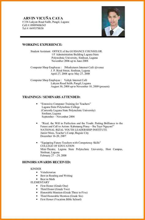 Resume Format Application 7 Resume Format Application Inventory Count Sheet