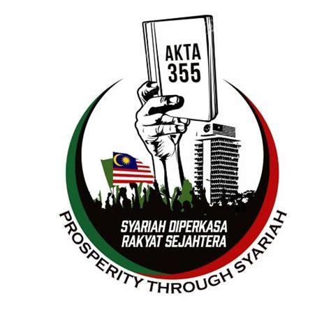 Himpunan Fatwa Keuangan Syariah Himpunan himpunan 355 himpunan355