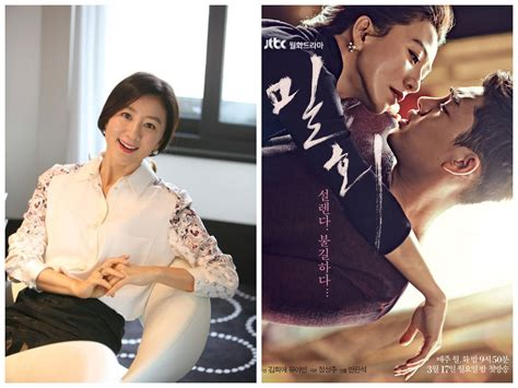 yoo ah in secret affair actress kim hee ae personally asked yoo ah in to join
