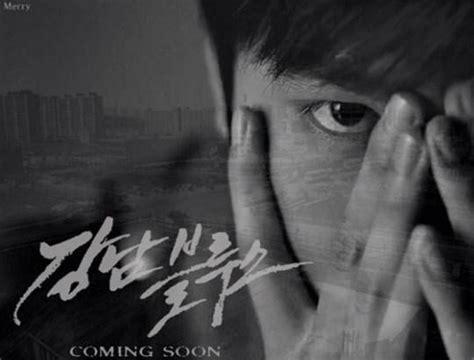 film korea lee min ho gangnam blues gangnam blues korean movie 2014 강남 1970 hancinema