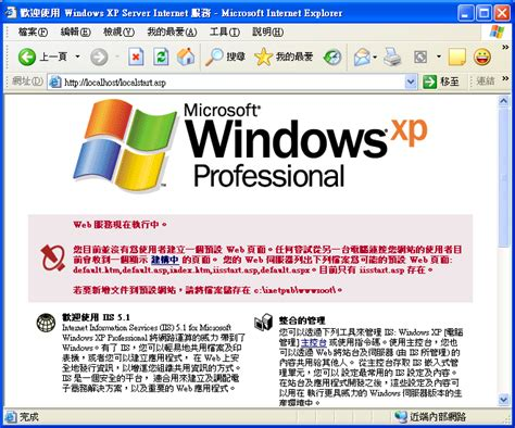 download themes for windows xp home edition microsoft windows xp home edition download