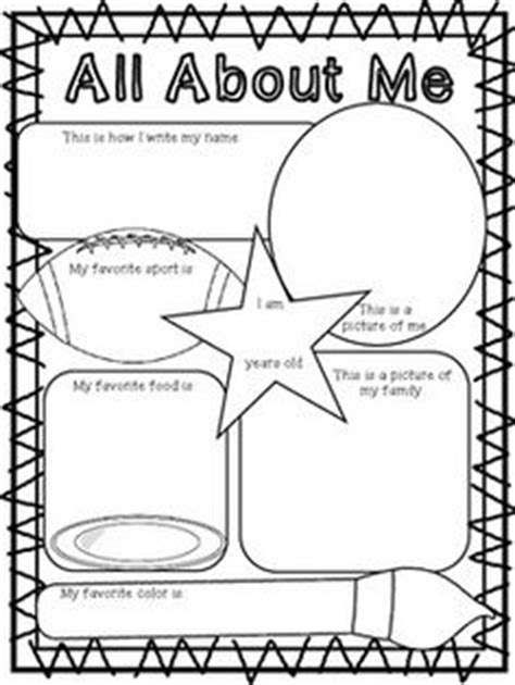 All About Me Middle School Worksheet by 1000 Images About School On Bulletin Boards