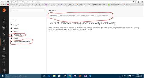 xml tutorial stack overflow xml umbraco backend translation stack overflow