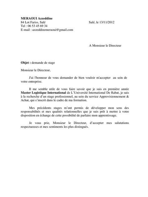 Demande de stage (Demande de stage.pdf) - Fichier PDF