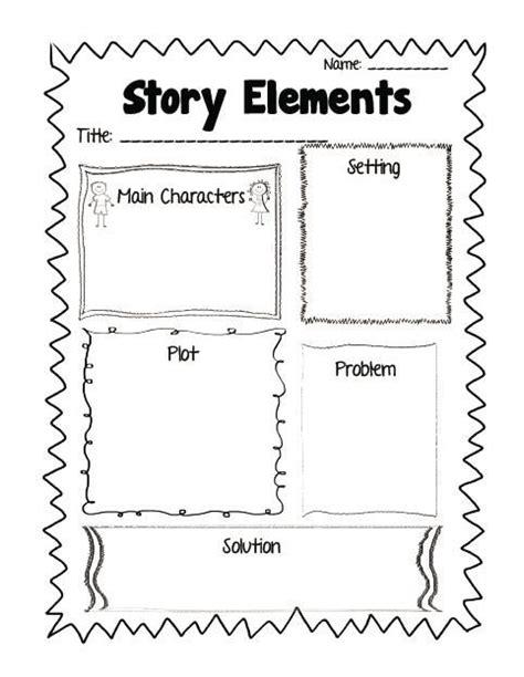 printable story organizer common core aligned reading response printables plus