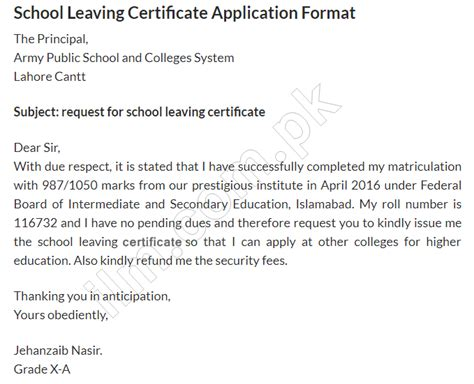 College Application Letter For Leaving Certificate school leaving certificate application format in pakistan