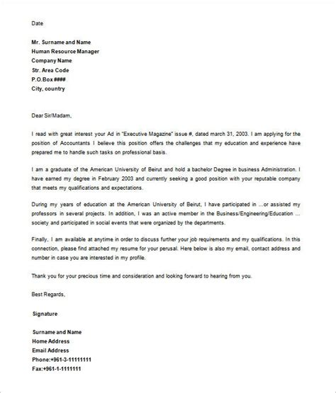 sample letter introduction college application