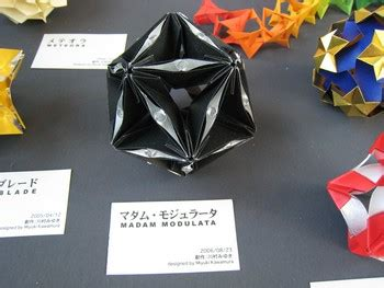 gilad s origami page bos 40th anniversary convention 2007