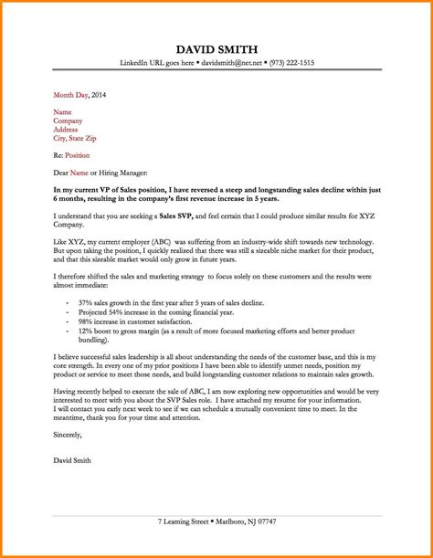 Business Letter Attention 6 Attention Beginning Of A Letter Exle Cashier Resumes