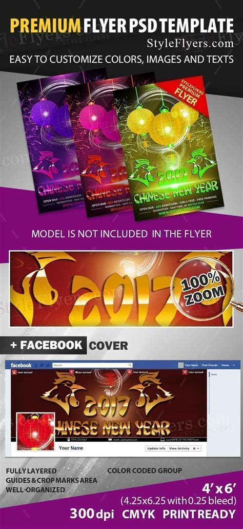 Free New Year Flyer Template Psd
