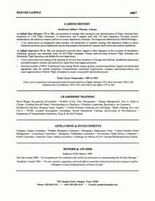 resume templates office manager resume objective statement resume resume
