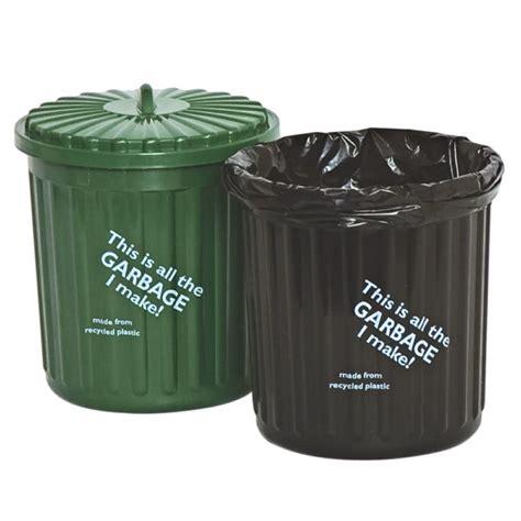 waste bin with lid