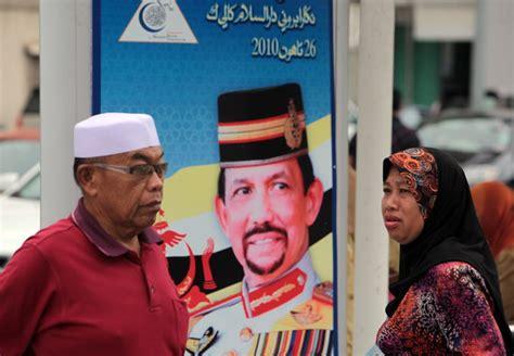 Oleh Oleh Magnet Kulkas Karakter Negara Brunei wewenang islam dan negara di brunei darussalam kyoto