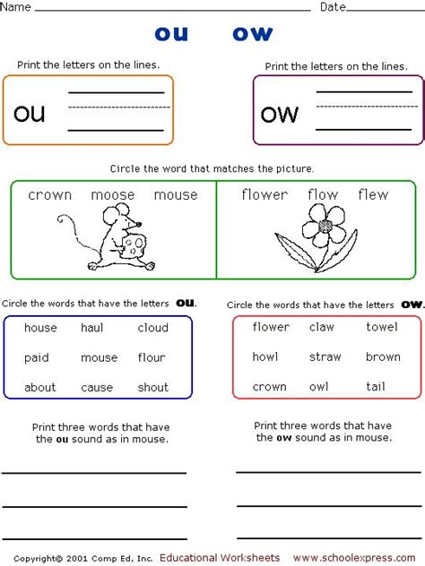 ou ow worksheets ou ow vowels