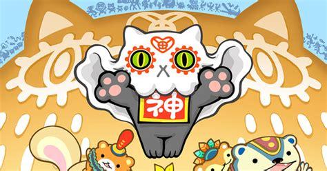 crunchyroll adds onyankopon evil or live anime news