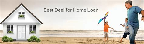 utmost important requirements   home loan