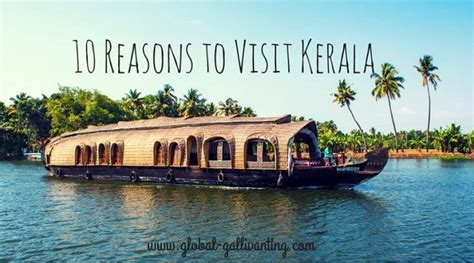 10 Reasons to Visit Kerala   Global Gallivanting Travel Blog