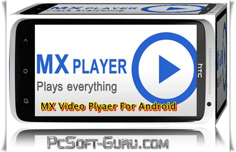 mx player full version apk download download mx player pro 1 7 26 full apk 2014 for android